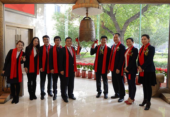 爱家科技新三板挂牌仪式暨石墨烯战略发布会在京举行